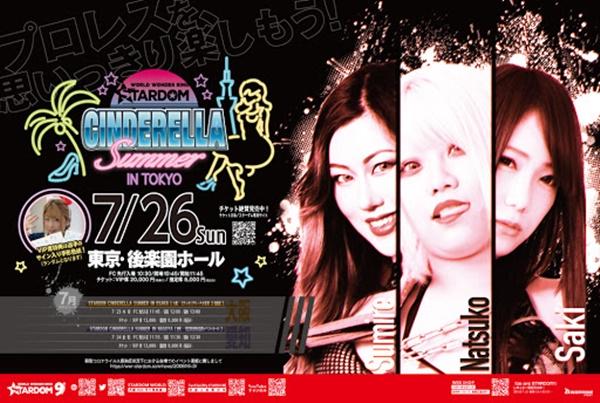 Stardom Cinderella Summer In Tokyo