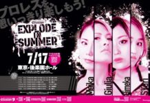 Stardom Explode In Summer