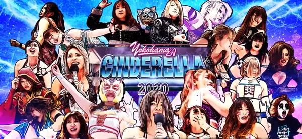 Yokohama Cinderella 2020 Day 2