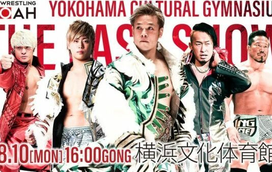 Pro Wrestling NOAH NOAH the Chronicle Vol.3