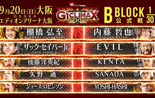G1 Climax 30 B Block Day 2