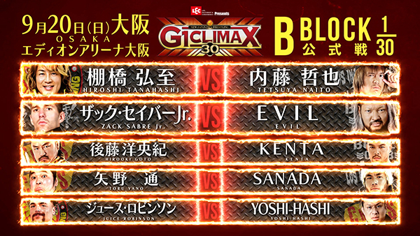 G1 Climax 30 B Block Day 2