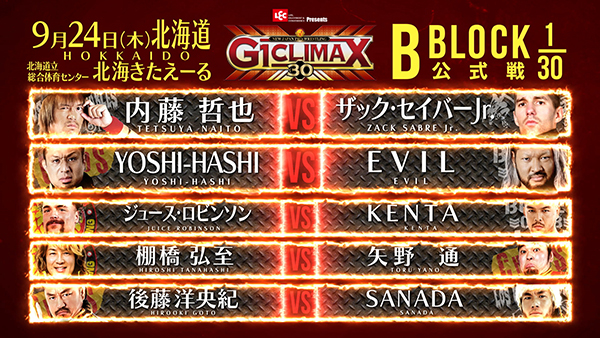 G1 Climax 30 Day 4