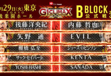 G1 Climax 30 Day 6 B Block