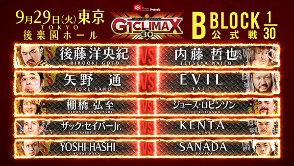 G1 Climax 30 Day 6 B Block