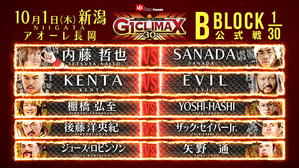 G1 Climax 30 Day 8 B Block