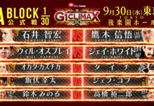 G1 Climax 30 Day 7