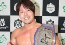 Akito DDT Extreme Title