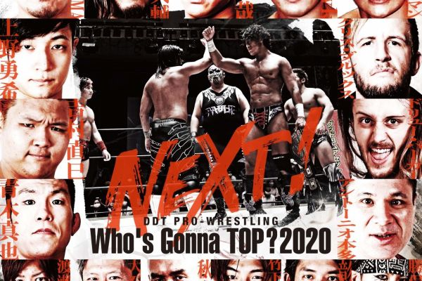 DDT Who's Gonna TOP 2020