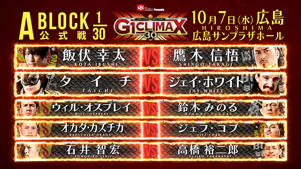 G1 Climax 30 Day 11