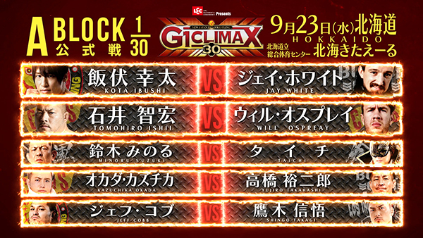 G1 Climax 30 Day 3