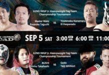 IWGP Junior Heavyweight Tag Team Championship Tournament