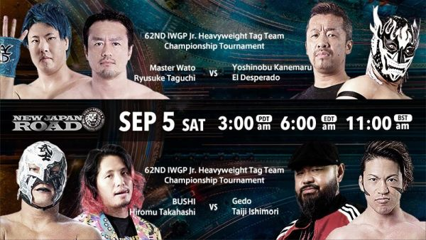 IWGP Junior Heavyweight Tag Team Championship Tournament