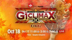 G1 Climax 30 Final SANADA vs Kota Ibushi