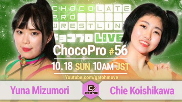 ChocoPro 56
