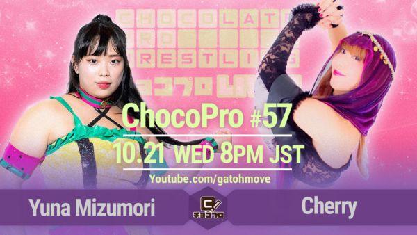 ChocoPro 57