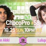 ChocoPro 58