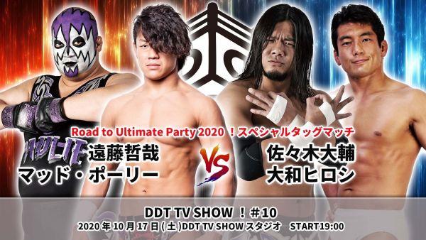 DDT TV Show Episode #10