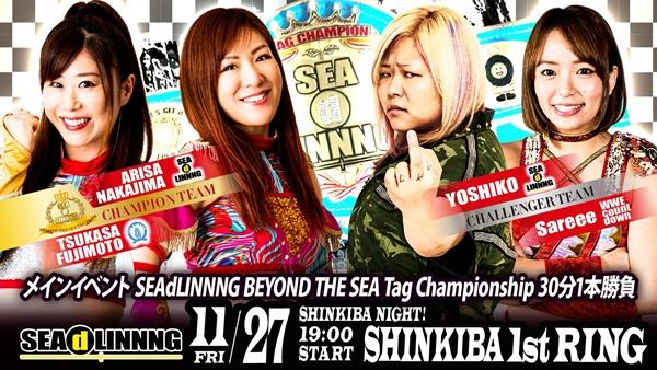 Sareee & Yoshiko