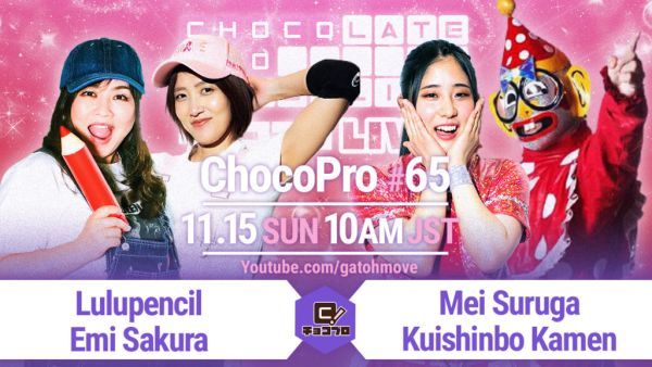 ChocoPro 65