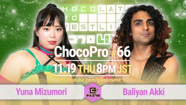 ChocoPro 66