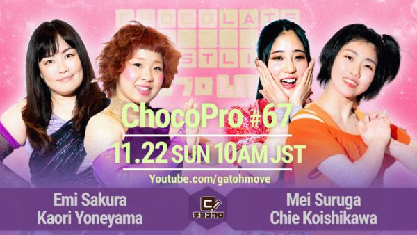 ChocoPro 67