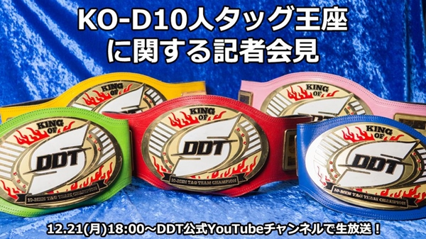 KO-D Ten Man Tag Titles