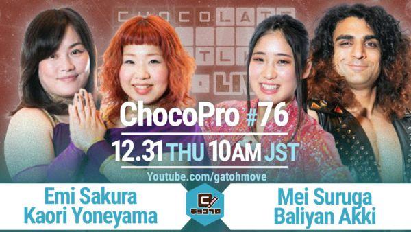 ChocoPro 76