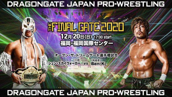 Dragon Gate The Final Gate 2020