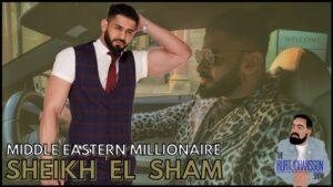 Sheikh El Sham