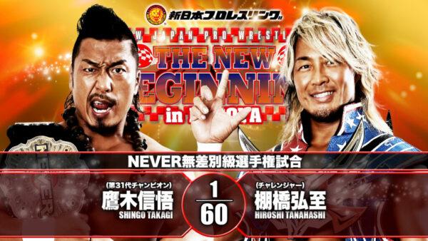 Shingo Takagi Hiroshi Tanahashi New Beginning In Nagoya