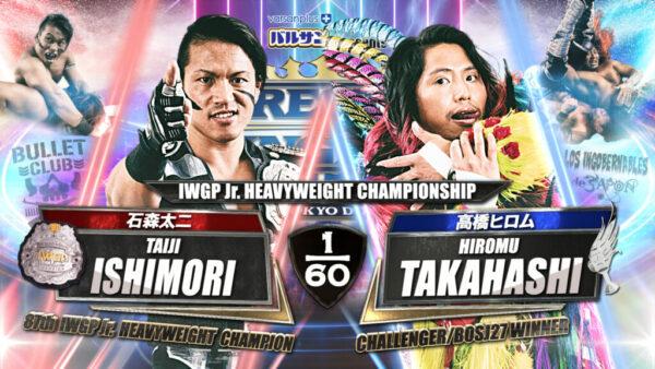 Hiromu Takahashi Taiji Ishimori Wrestle Kingdom 15