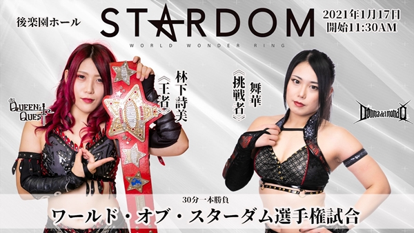Stardom 10th Anniversary Utami Hayashishita vs Maika