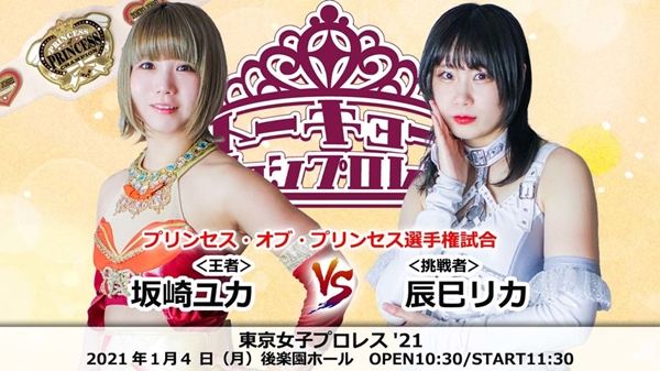 Watch TJPW Tokyo Joshi Pro 1/4/21