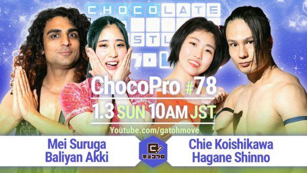 ChocoPro 78
