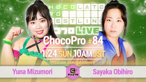 ChocoPro 84