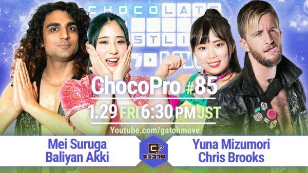 ChocoPro 85