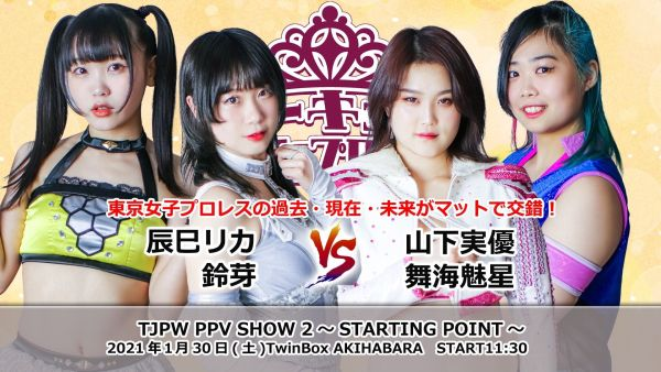 TJPW PPV Show 2 Starting Point