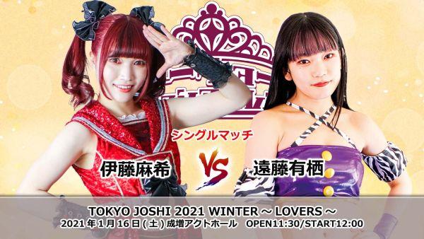 TJPW Tokyo Joshi 2021 Winter Lovers