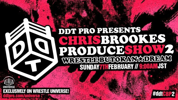 Chris Brookes Produce Show 2