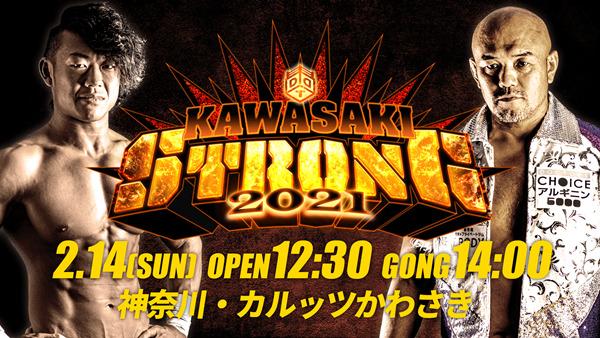 Kawasaki STRONG