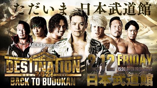 Destination 2021 Back To Budokan