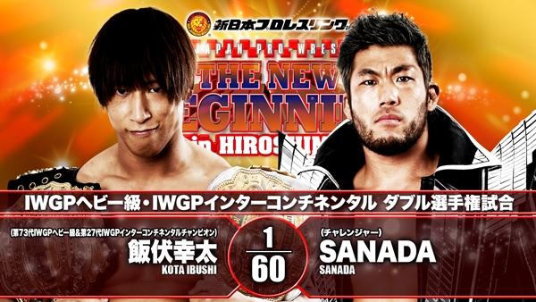 New Beginning in Hiroshima Kota Ibushi vs SANADA