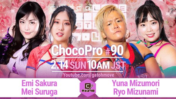 ChocoPro 90