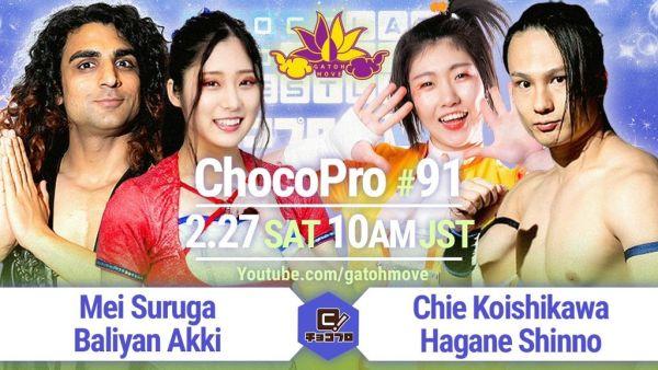 ChocoPro 91