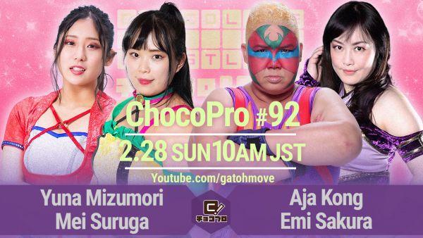 ChocoPro 92
