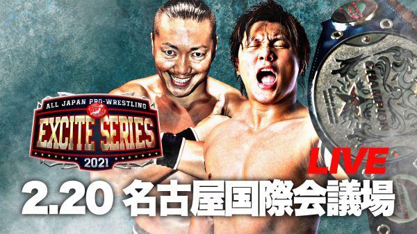 CIMA AJPW World Junior Heavyweight Championship