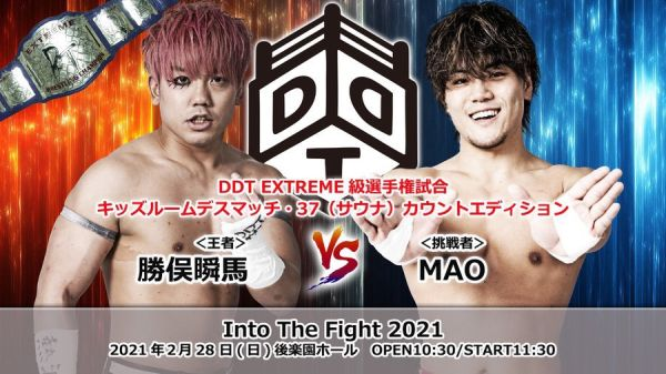 DDT Into The Fight 2021