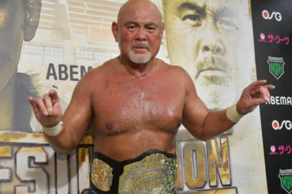Keiji Mutoh GHC Heavyweight Champion