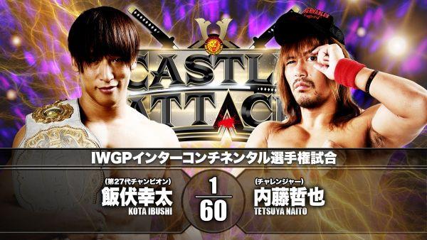 NJPW Castle Attack 2021
